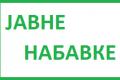 ЈНМВ 1/2015 – Обавештење о закљученом уговору