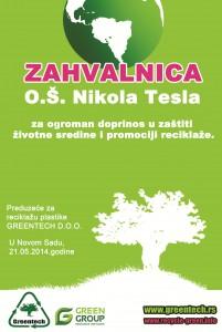 RECIKLAZA ZAHVALNICA1