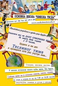 plakat2016_smanjen