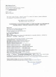obavestenje o dodeli ugovora 7 2019