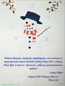 novogodisnja_cestitka